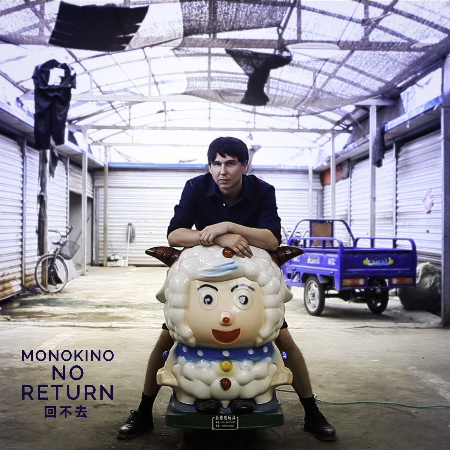 """New Music Video For Monokino's """"No Return"""" Leaves No Return For The Listener: You'll Fall In Love With This Band Forever"""