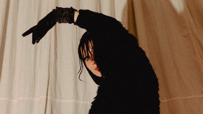 "Circuit des Yeux Shares Devastating New Single, ""Vanishing"""